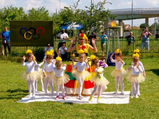 Детска олимпиада 2014г.